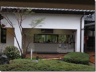 kobayasiichizoukinenkan (11)