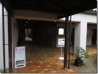kobayasiichizoukinenkan (12)