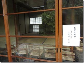 kobayasiichizoukinenkan (29)