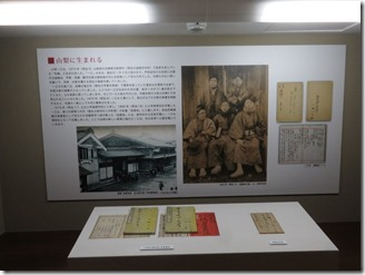 kobayasiichizoukinenkan (38)