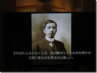 kobayasiichizoukinenkan (49)
