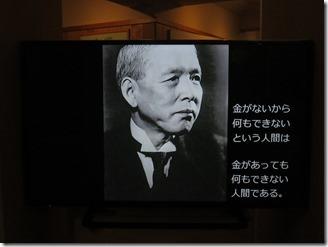 kobayasiichizoukinenkan (51)