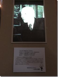 kobayasiichizoukinenkan (53)