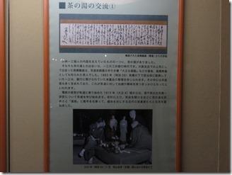 kobayasiichizoukinenkan (69)