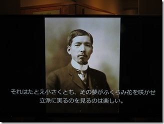 kobayasiitizou-kinenkan-again (15)