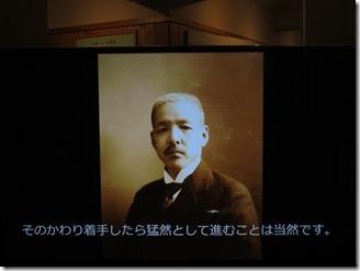 kobayasiitizou-kinenkan-again (19)