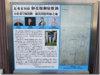 konoeheiohanabatakeoyasiki (1)