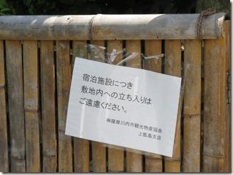 kosikijima-drive-2018-08-10 (11)