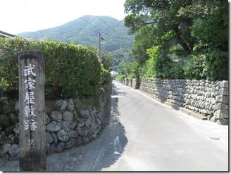 kosikijima-drive-2018-08-10 (17)