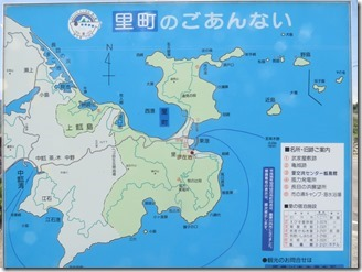 kosikijima-drive-2018-08-10 (20)