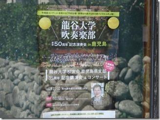 kosikijima-drive-2018-08-10 (7)
