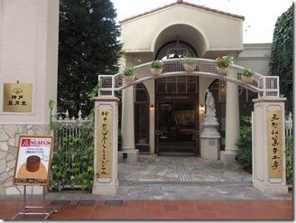 koubesansaku-2017 (11)