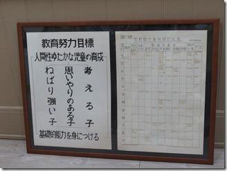 koubesansaku-2017 (8)