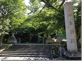kumagawajyuku (30)