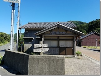 kumagawajyuku (40)