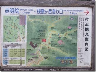 kumogahara-oomori (17)