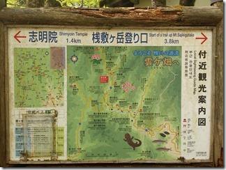 kumogahara-oomori (34)