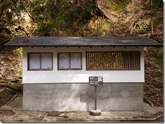 kumogahara-oomori (38)