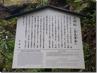 kumogahara-oomori (39)