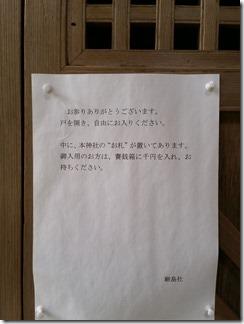 kumogahara-oomori (50)