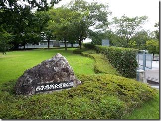 kyoto-aquarena (1)