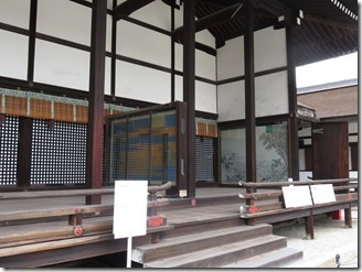 kyoto-gosyonai (19)