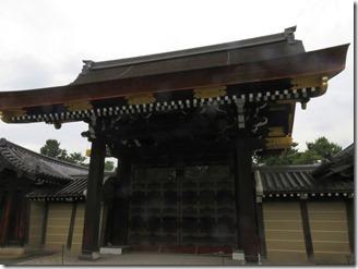 kyoto-gosyonai (1)
