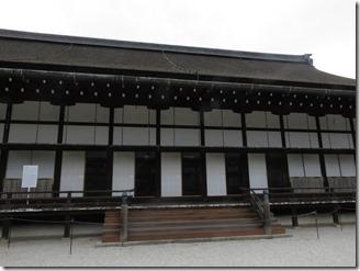 kyoto-gosyonai (24)