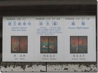 kyoto-gosyonai (39)