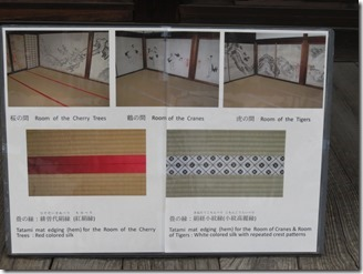 kyoto-gosyonai (5-1)