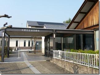 kyoto-iwakura (1)