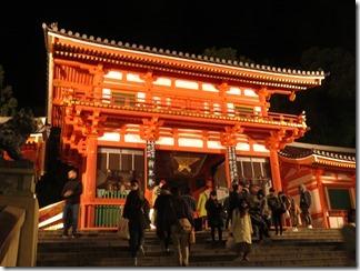kyoto-yasakajinjya