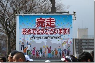 kyotomarason2016 (15)