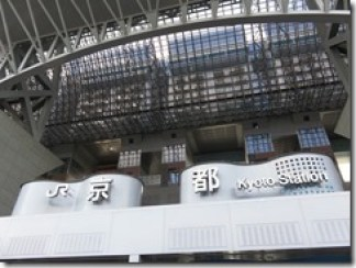 kyotorailwaymuseum (2)
