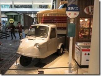 kyotorailwaymuseum (43)
