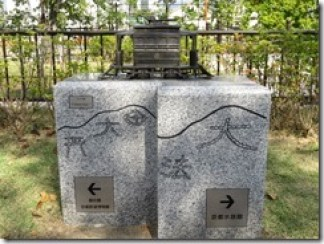 kyotorailwaymuseum (8)