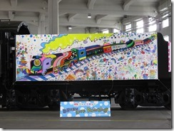 kyotorailwaymuseum (97)
