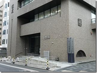 kyotosisizeijimusyo (3)