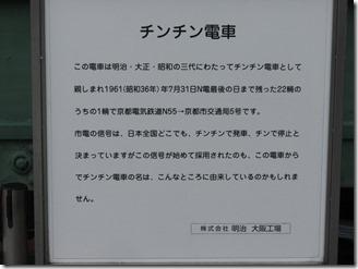 meijinaruhodofakutori- (36)