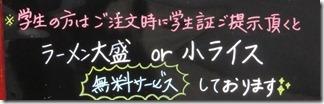 menyaakari (35-1) (2)