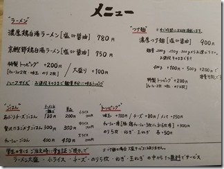 menyaakari (7)
