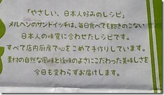meruhen (4)