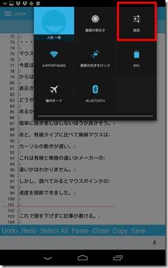 microUSB-USB (5-1)