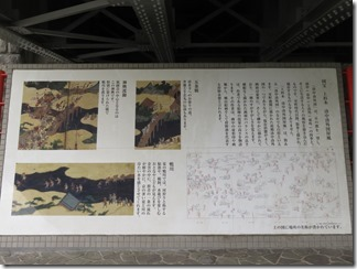 misosokigawa-kamogawa-hotaru-sijyoumade (28)