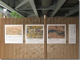 misosokigawa-kamogawa-hotaru-sijyoumade (50)