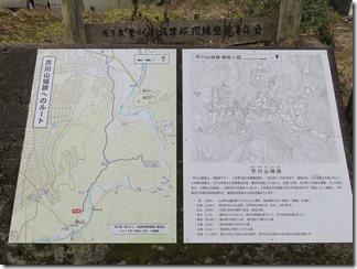 miyosiyama-akutagawajyouato (2)