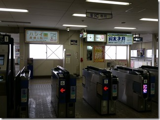 nagaokakyo-coworking-space (2)
