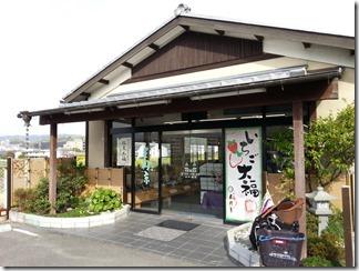 nagaokakyoutukusi (3)