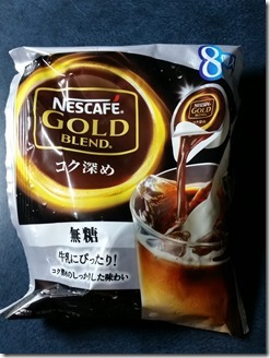 nescafe-Portion (1)
