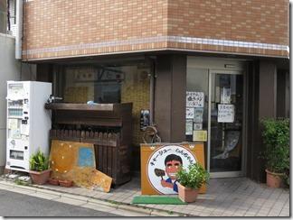 nikunosakata-ra-men (22)